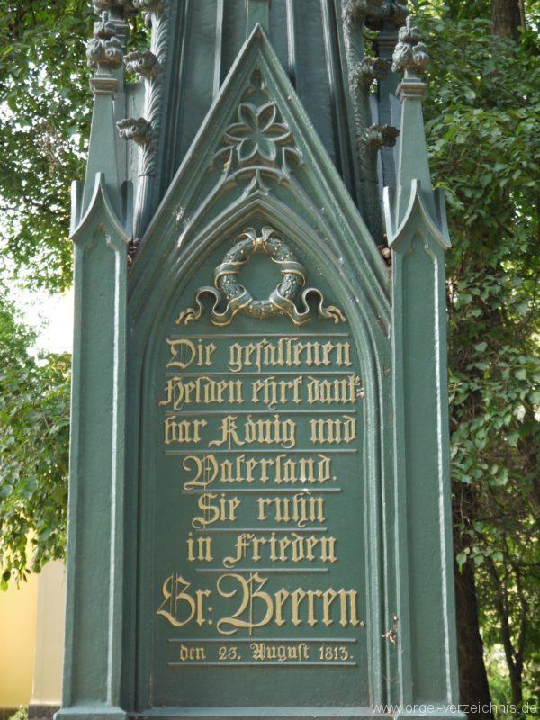 Großbeeren Evangelische Dorfkirche Denkmal Schinkel (1)