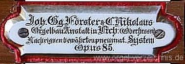 reiskirchen-evangelische-dorfkirche-111-orgel-spieltisch-1
